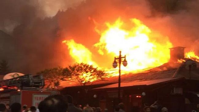Uzungöl'de Yangın Herkesi Korkuttu